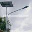 harga paket pju solarcell satu set lengkap bojonegoro jawa timur