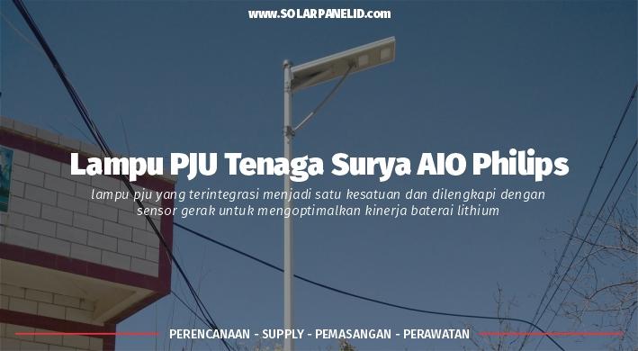 jual pju all in one philips 60 watt murah